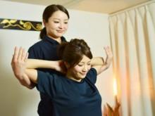 Goo-it!(グイット)ほぐし処 – 宮益坂口店