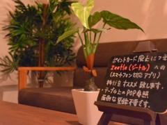グイット 新宿東口